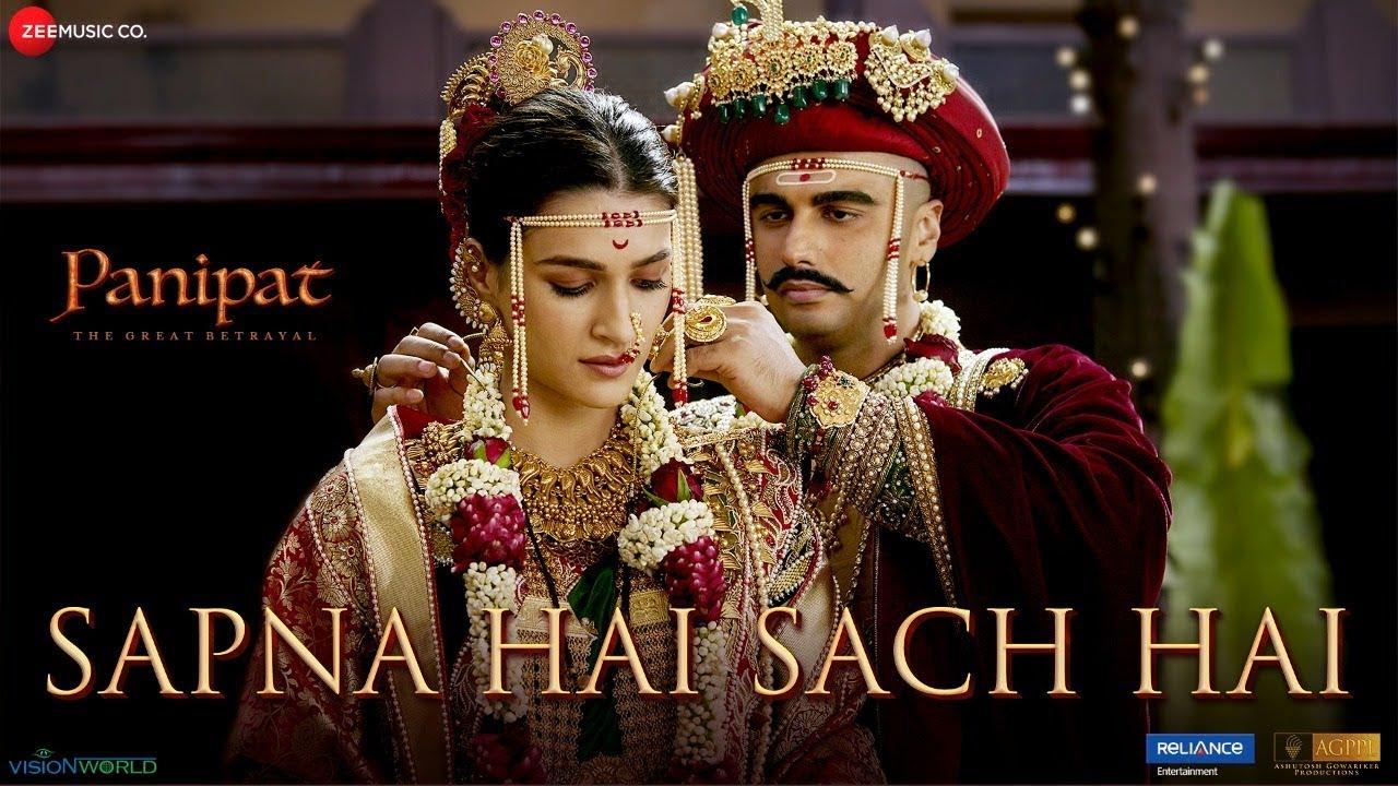 Sapna Hai Sach Hai Hindi lyrics