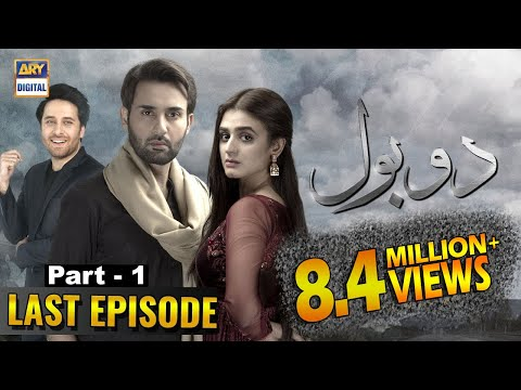 Do Bol  Last Episode