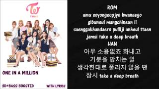 Twice One In A Million 3D+Bass Boosted With Han/Rom Lyrics