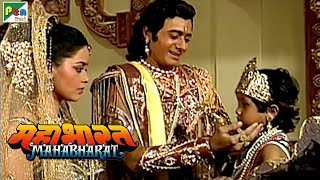 अभिमन्यु का परिचय | महाभारत (Mahabharat) | B. R. Chopra | Pen Bhakti - Download this Video in MP3, M4A, WEBM, MP4, 3GP