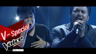 V-Special : เส้นทางสู่แชมป์ The Voice Thailand 2019 ของหมีเอก