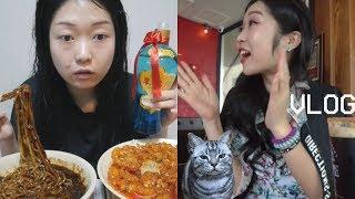 [먹방 브이로그] 중국음식은 중국술과 함께🍤🍶 부산으로 음주 전지훈련가는 직장인