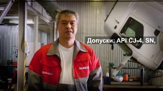 Линейка моторных масел Mobil Delvac