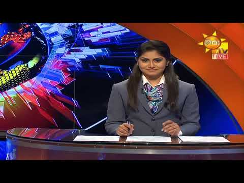 Hiru News 11.55 AM | 2020-07-14