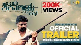 Ondu Shikariya Kathe Trailer
