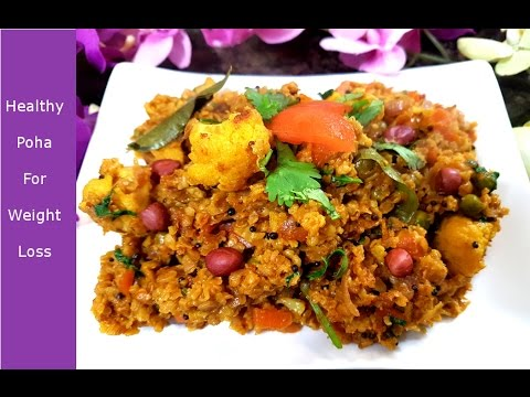 Poha Recipe For Weight Loss   Masala Oats Poha Recipe In Hindi   पोहा रेसिपी बनाने की विधि