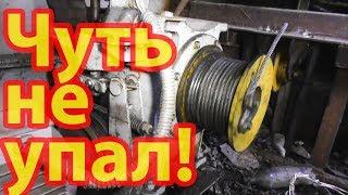 Замена каната и ремонт малогрузового лифта с барабанной лебедкой