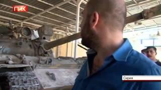 Ожесточенные бои в Сирии -