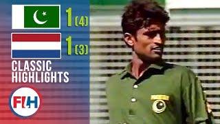 INCREDIBLE MATCH! Pakistan V Netherlands | 1994 World Cup Final