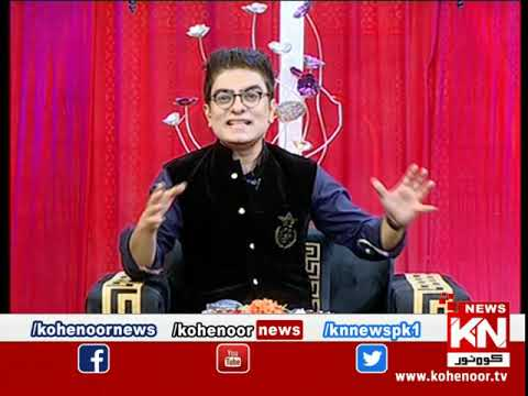 Good Morning With Dr Ejaz Waris 05 October 2020 | Kohenoor News Pakistan