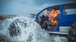 Жесть! Пробуем переплыть озеро на Матизе! #АвтоЧелендж