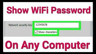 How to show Wifi Password on Windows Pc