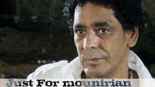 انتي فرحي محمد منير -ĴÜŞŤ ƒǾŖ MØuŋiriǎŋ-