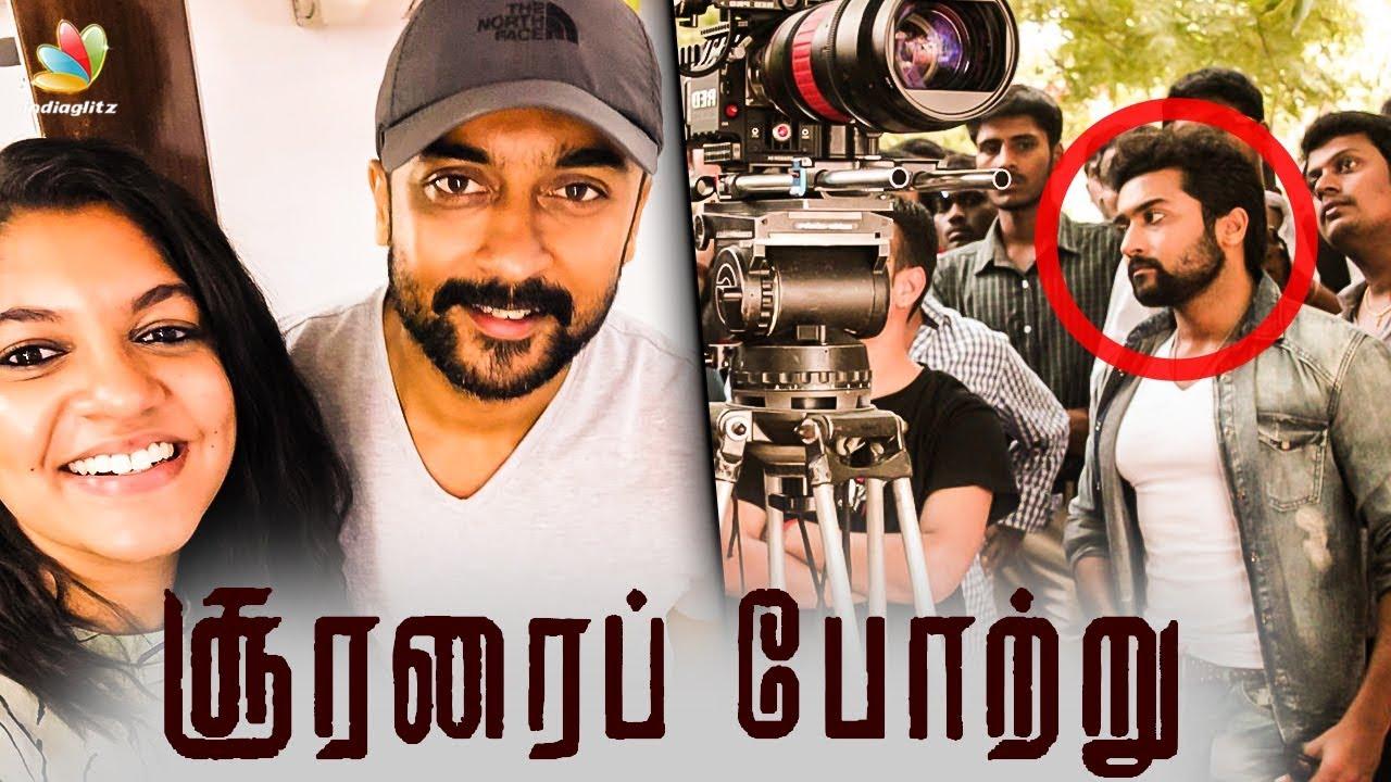 Suriya's Super Fast Action | Soorarai Pottru | Sudha Kongara Film | Latest Tamil Cinema News