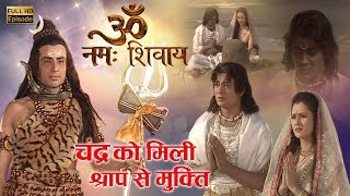 Episode 10 || Om Namah Shivay