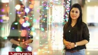 A Documentary on Bachelor Life (Jamuna TV)