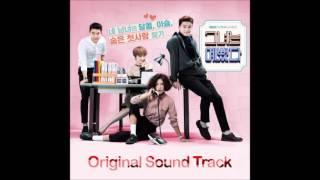 [She Was Pretty OST] 26. 당황스러운 경향이.. – Various Artists