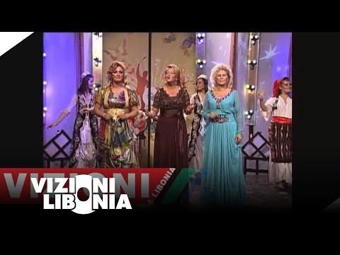 Shyhrete Behluli Remzie Osmani Shkurte Fejza - A t