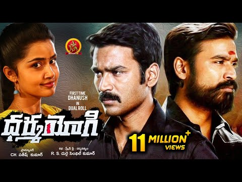 Dharma Yogi Full Movie - 2018 Telugu Full Movies - Dhanush, Trisha, Anupama Parameswaran
