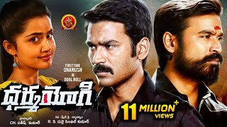 Download Video Dharma Yogi Full Movie - 2018 Telugu Full Movies - Dhanush, Trisha, Anupama Parameswaran MP3 3GP MP4