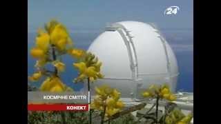 Обсерваторія в горах Тенеріфе, Канарські острови.