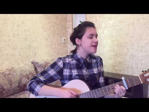 Тима Белорусских - Витаминка (cover by Katya Piaskovskaya)
