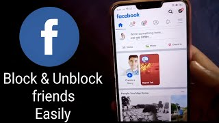 How To Block And Unblock Someone On Facebook 2020 || BLOCK AND UNBLOCK FRIENDS ON FACEBOOK