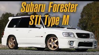 Forester STi Type M был последним крутым универсалом от Subaru [BMIRussian]