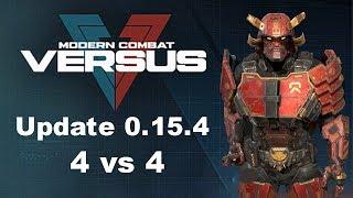 MODERN COMBAT VERSUS - Update 0.15.4 GAMEPLAY ( 4 vs 4 match )