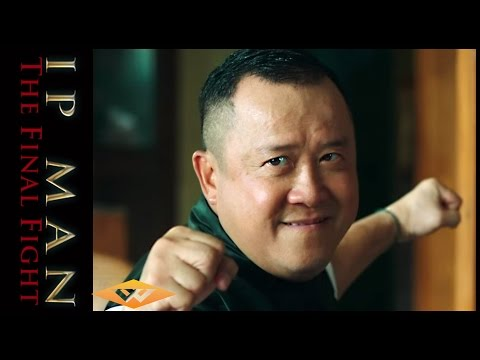 IP MAN: THE FINAL FIGHT Clip:  Two Masters