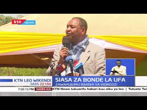 Siasa za Bonde la Ufa : Baadhi ya viongozi watuhumu asasi ya serikali wasema zinatumiwa vibaya