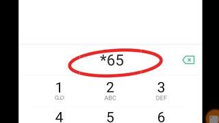 Activate caller tune number in BSNL sim,बीएसएनल के सिम में एक्टिवेट कॉलर ट्यून नंबर से करें।