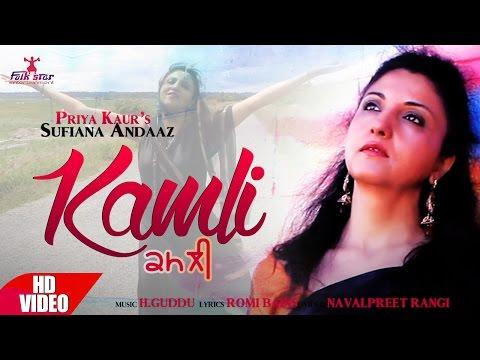 Kamli  Priya Kaur