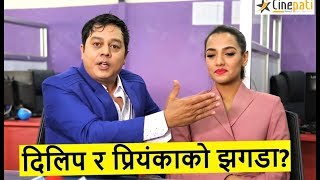 BOOGIE WOOGIE को सेटमा Dilip र Priyanka को झगडा ? Priyanka karki   Dilip Rayamajhi