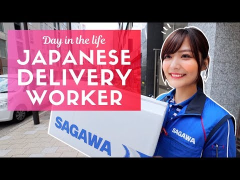 日本美女送貨員的一天 (開CC中文字幕)