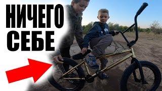 Предложил ПОДПИСЧИКУ Обменять Свой НОВЫЙ BMX На Его Обычный и...