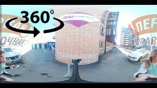 АРТ Хостел в Иркутске. Видео 360 -крути видео, что бы увидеть все!