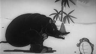 Почему у носорога шкура в складках мультфильм (Почему у носорога шкура в складках 1938)