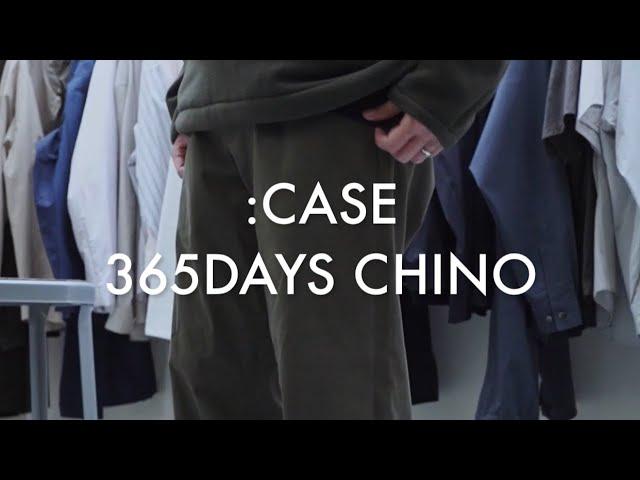 【商品説明】:CASEの365DAYS CHINOをディレクター松坂生麻が解説