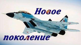 """Испытания """"совершенной боевой машины"""" МиГ-35 завершены"""