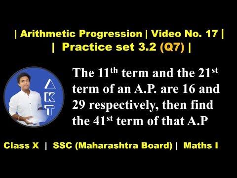 Arithmetic Progression   Class X   Mah. Board (SSC)   Practice set 3.2 (Q7)