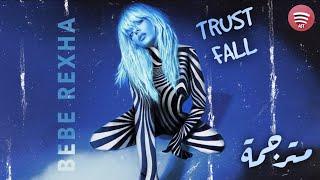 Bebe Rexha - Trust Fall   Lyrics Video   مترجمة