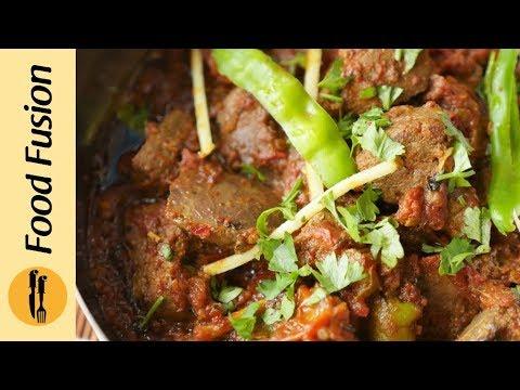 Kaleji Karahi recipe