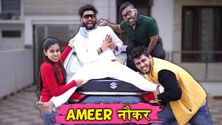 Ameer Naukar | BakLol Video