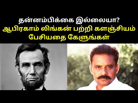 Mu.Kalanjiyam Speech About Motivational and Self-Confidence | Mu.Kalanjiyam Speech At Collage