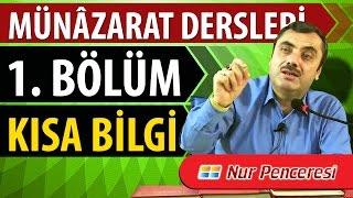 Mustafa KARAMAN - Münâzarat Dersleri Birinci Bölüm