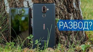 Сравнение камер Nokia 7 Plus и Nokia 8 Sirocco. Железо одинаковое, но одинаков ли результат?