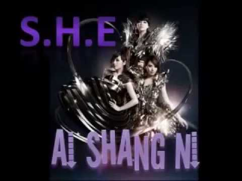 S H E   Ai Shang Ni Lyrics & Translation
