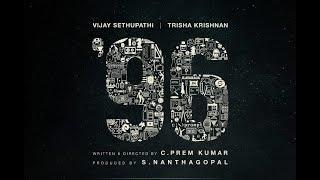 96 Songs Kaathalae Kaathalae Song  Vijay Sethupathi, Trisha  Govind Vasantha  C  Prem Kumar