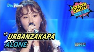 [HOT] URBANZAKAPA - ALONE, 어반자카파 - 혼자 Show Music core 20170520